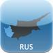Western-Cyprus-Russian_iphone